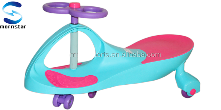 CEEN71 Factory Wholesale Original Ride on Happy Swing Car