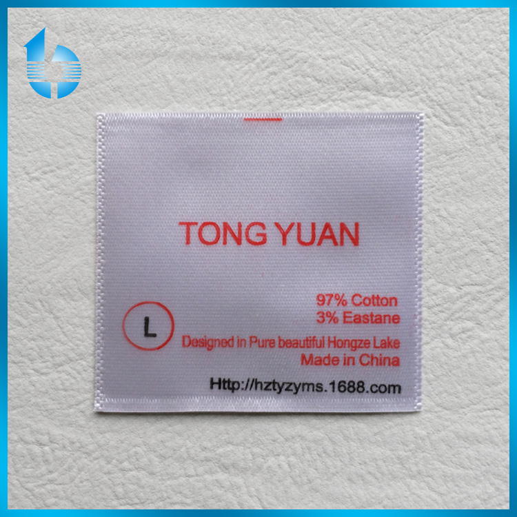 Printed Brand Trademark Wash Care Label Tag For Wool Quilt