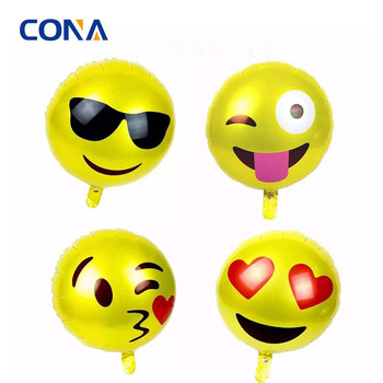 2018 Cute Design Bright Yellow Color Happy Birthday Party Mylar Foil Decoration Emoji Balloon
