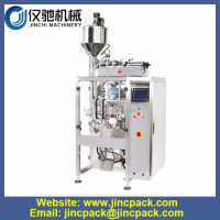 Quad seal bag liquid filling machine oil packaging machine