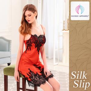 a76dd0f2dd3 Sexy Silk Robe Lace Babydoll