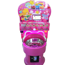 Game Plus coin operated Plush candy game Machines/ cotton candy dispenser machine