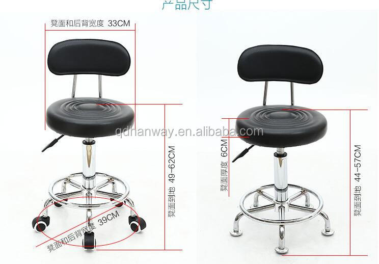sc 1 st  Alibaba & Lab Stool Lab Stool Suppliers and Manufacturers at Alibaba.com islam-shia.org
