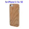 Alibaba Wholesale Cherry Wood Material Phone Case for iPhone 5SE with package