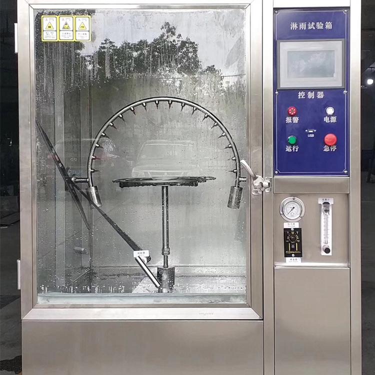 IP Class Rain Test Chamber, Rain Spray Simulation Environmental Tester, Water Spray Resistance Chamber