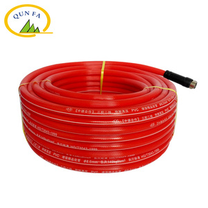 3 layer high pressure agriculture irrigation pvc spray hose