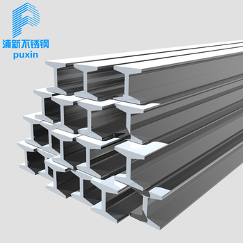 China Manufacturer On Sale 316 U Shaped Stainless Steel Channel