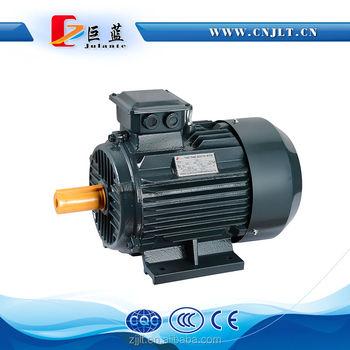1hp Electric Motor Buy 1hp Electric Motor 1hp