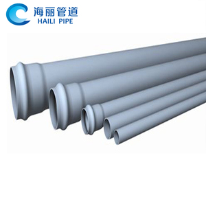 China Factory 110mm upvc pipe rigid electric cable pipe price