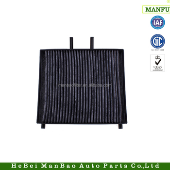 Customize Cabin Filter /activated Carbon Filter Oe Number ...