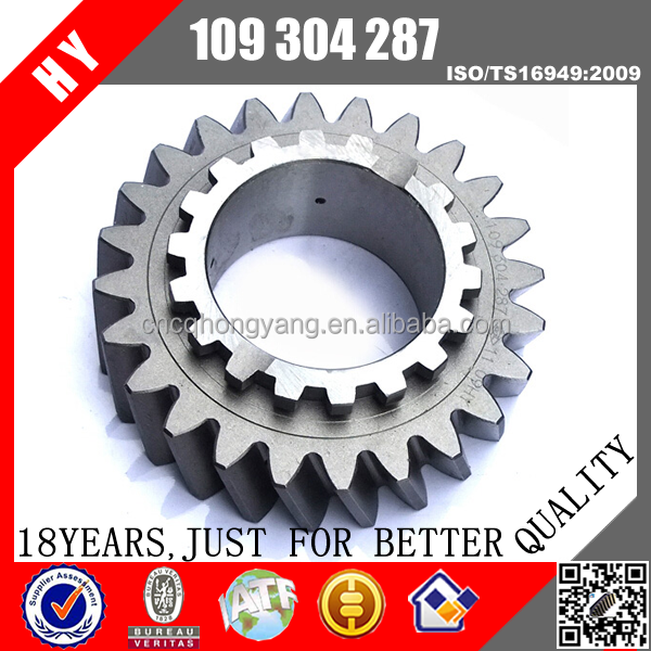 Factory Price Zf Gearbox Parts Of S6-90 5th Gear For China Howo ...
