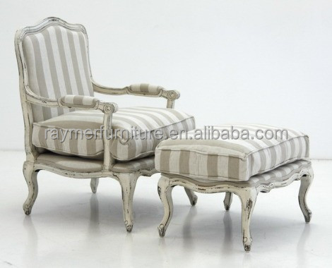 Poltrona relax con poggiapiedi similpelle beige design si