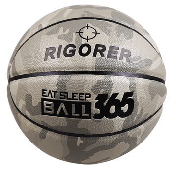 Gray camouflage RIGORER rubber basketball ball High grade Hygroscopic leather