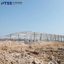 ISO9001 Certification cheap industrial famous buildings steel structure