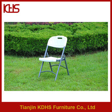 Wholesale white plastic leisure folding Garden chairs from China