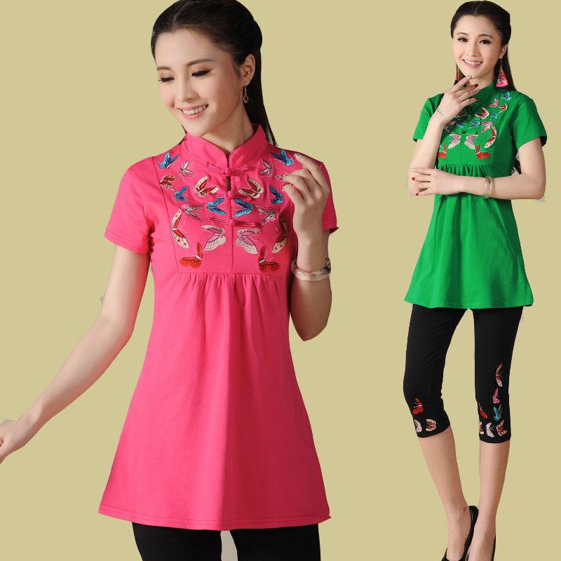Promoción de Camisa Para Mujer Mexicana - Compra Camisa