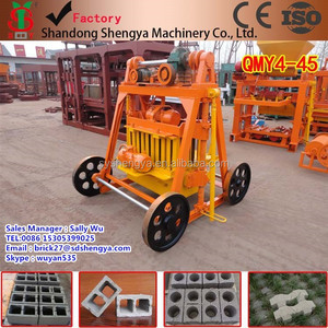 China Cheapest prices QMY4-45 automatic mobile egg laying brick moulds machine for sale