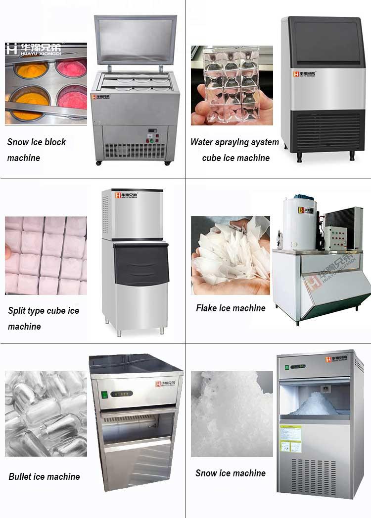 Goedkope Cube Ice Machines In Shenzhen Water Dispenser Ice Maker