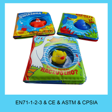 Baby bath toys books for bath hobby with safe material water spray for happy bath