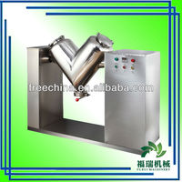 August!! dry powder mixing equipment/ch trough shaped mixer/small blending machine