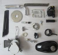 Silver black 48cc 49cc 50cc 60cc 66cc motorized bicycle motor kit 2 stroke 80cc bike gas engine kit