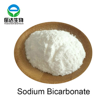 Soda Bicarbonate Price Sodium Bicarbonate Pharmaceutical Grade Baking Soda  - Buy Pharmaceutical Grade Sodium Bicarbonate,Soda Bicarbonate,Price Sodium