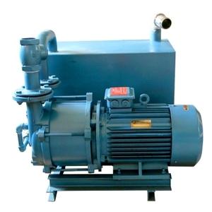 freeze dryer vacuum pump blades 2hp absorb cast iron material vane rotary  water liquid ring vacuum pressure