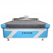 Automatic fabric cutting machine cnc leather cutter with oscillating cutting tool and driven rotary tool round knife