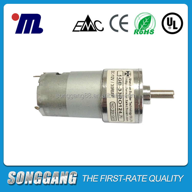 IE 2 Efficiency and Totally Enclosed Protect Feature electric motors small size 24 Volt 25rpm SGB33RO 33mm dc gear motor price