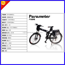 "hot selling 36v 350w LCD display 26"" folding electric bicycles"