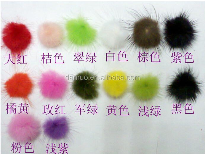 3cm dyed color real mink fur pom poms factory wholesale for keychain, bag charm, shoes, caccessories
