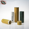 /product-detail/100-recycled-custom-packing-strong-kraft-cardboard-30ml-50ml-white-brown-black-paper-tube-62031074693.html