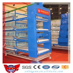 Factory direct supply cheap chicken cage for poultry farm/ battery cages for layers