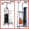 New Arrivals strength machine for gym/Upper Limbs Machine commercial exercise equipment