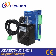 LICHUAN nema 17 closed loop stepper motor kit 0.48NM 2phase stepping drive LCDA257S cnc router easy servo motor