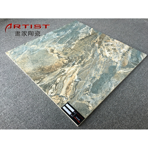 12mm Thickness Porcelain Tiles, 12mm Thickness Porcelain Tiles
