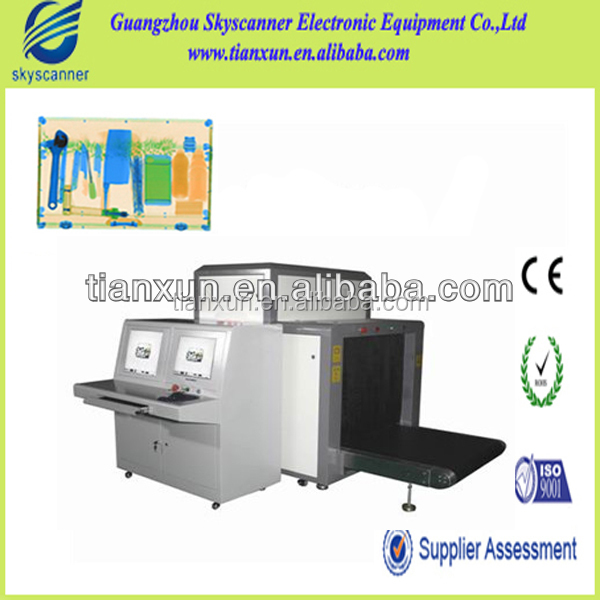 X ray security inspection machines with LCD screen for food or garment cloth factory
