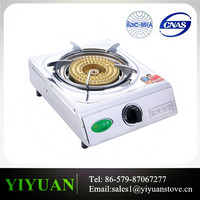 DY YYA-05 China Factory manufactured Premier Cooker Range Cookers