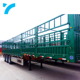 Factory 3/4 axles 40ft side wall semi cargo truck fence semi trailer lowbed semi fence trailer