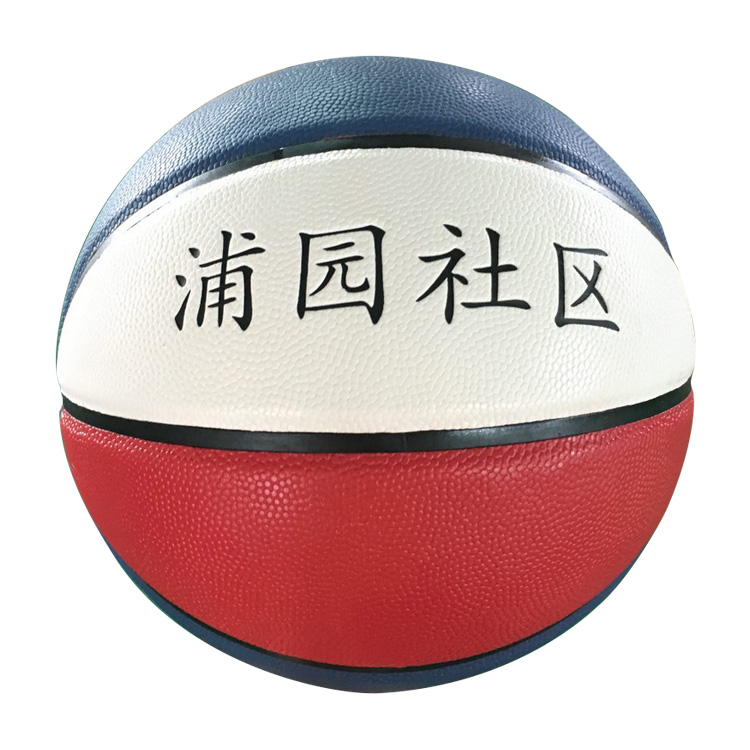 synthetic ball mini rubber basketball
