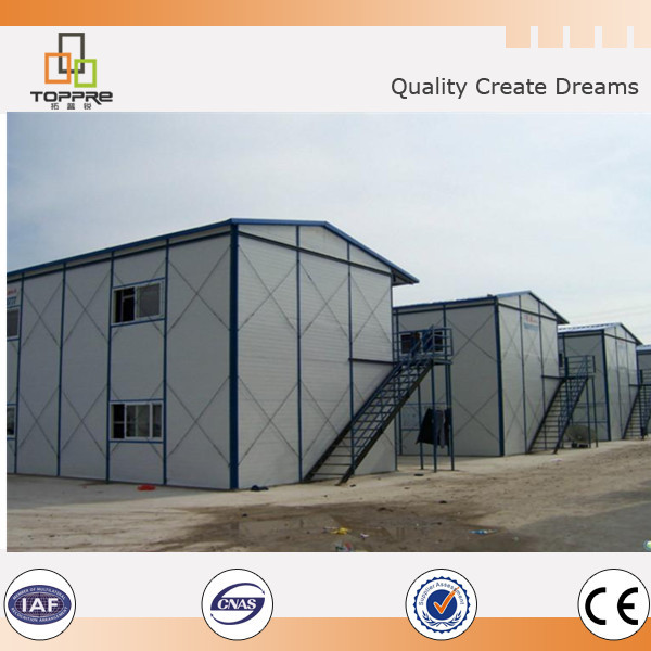 Cheap portable casas prefabricadas baratas / prefabricated house