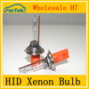 H7 HID xenon light lighting bulb CE, E-MARK, RoHS proved Wholesale hid xenon light