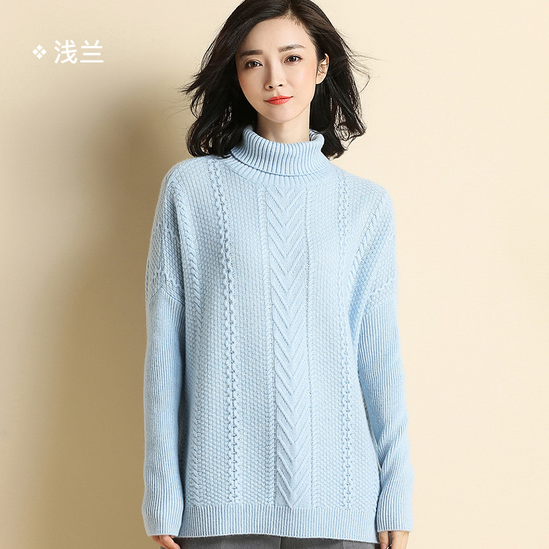 2017 autumn and winter , new high collar cashmere 100% pure cashmere sweater 711107
