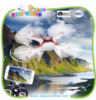 FPV real time transmission drone with hd wifi camera