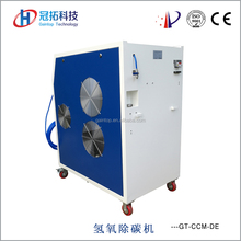 CE Engine clean machine, care care product, HHO hydrogen gas generator for truck/boat/car/diesel engine