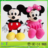 China wholesale toys new promotion cartoon character minnie mouse toys soft toy