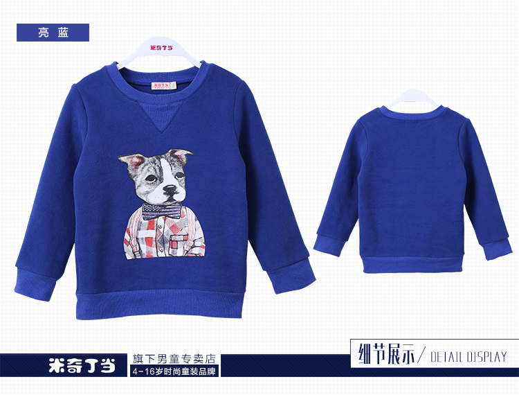 2015 Top newest design fashion cool wholesale high quality children boys Tshirt China
