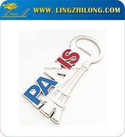 Cheap Eiffel Tower Craft Logo Wholesale Keychain Souvenir Item