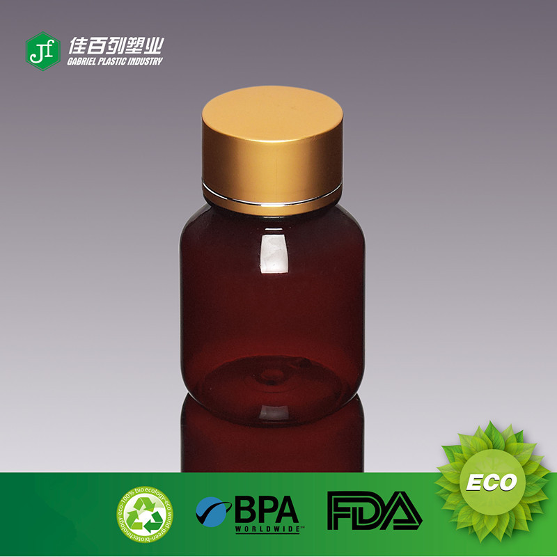 bpa free food grade packing 50ml 60ml 80ml golden cap round shape pill bottle