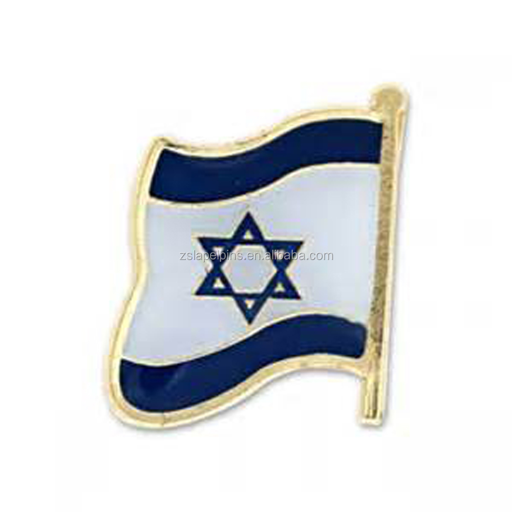 Israel Wave Edge Flag Lapel Pin Different Shapes Nation Flag Pattern Lapel Pin